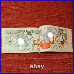 SHUNGA Ukiyo-e Woodblock Print Ukiyoe Book Japanese Meiji period Antique