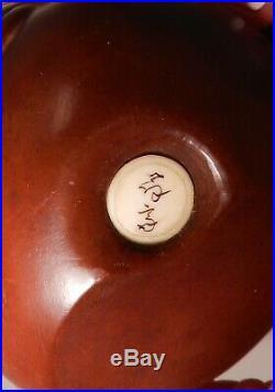 SIGNED JAPANESE RARE WOOD NETSUKE OKIMONO With INLAID ACCENTS, MEIJI PERIOD