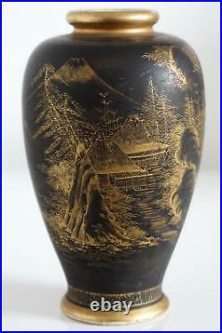 Satsuma Gilded Black Vase Mountain Waterside Landscape Scene Meiji Period