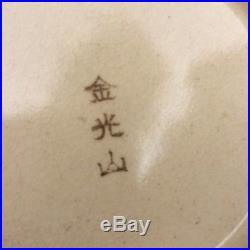 Satsuma Meiji period vases 32 cm pair