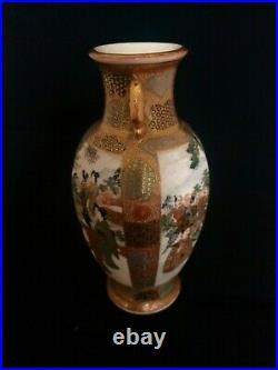 Satsuma Samurai Vase Shimazu crest Hododa mark Meiji period