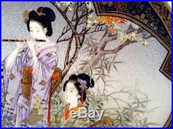 Satsuma Ware Fine Rare Decorative Japanese Plate Meiji Period Signed by Kinkozan