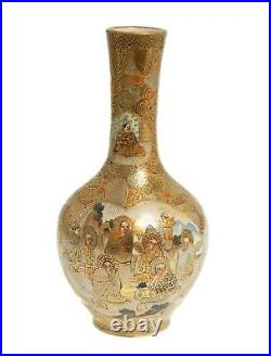 Satsuma Ware Vase Meiji Period with Samurai, Geisha & Rakan, Fine Gilt Work