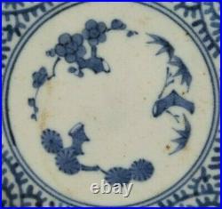 Set of 4 Japanese Blue and White Imari Dish/Saucer Tako Karakusa Meiji Period