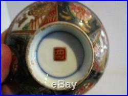 Set of 4 Japanese Meiji Period Imari Porcelain Covered Rice Bowls-1868-1912
