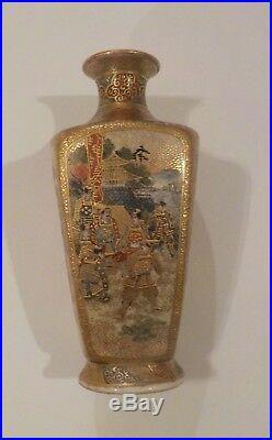 Signed 19th C. Japanese SATSUMA Miniature Vase, Meiji Period (#2)