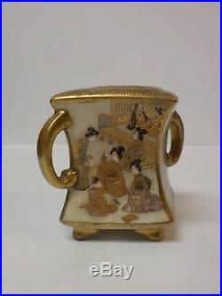 Signed 19th C. Japanese SATSUMA Miniature Vase, Meiji Period, Missing Lid