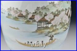 Signed Japanese Meiji Period Kutani Porcelain Vases