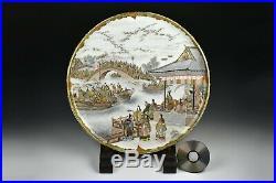 Signed Japanese Meiji Period Satsuma Style Kutani Porcelain Charger 20 Inches