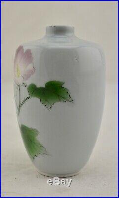 Signed Makuzu Kozan Meiji period Japanese painted floral studio ware vase