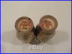 Signed Pair 19th C. Japanese SATSUMA Miniature Vases, Meiji Period