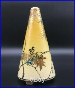 Signed Taizan Yohei Japanese Satsuma Conical Vase, Meiji Period