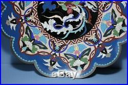 Stunning Antique Japanese Meiji Period Cloisonné Flower Head Plate
