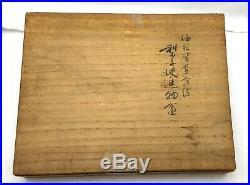 Stunning Edo or Meiji Period Japanese Lacquer Tray Original Hinoki Wood Box