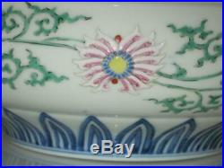 Stunning Japanese Meiji Period Fukagawa Porcelain Bowl With Carved Stand
