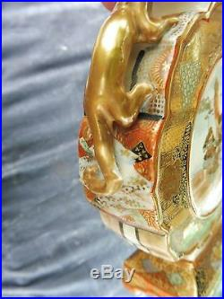 Stunning Japanese Meiji Period Kutani Moon Flask With Lizard Handles As Is