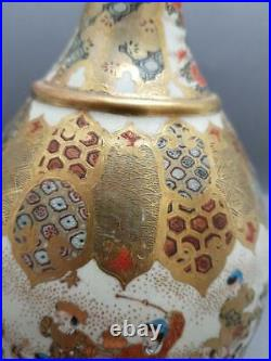 Stunning Large Antique 19th Century Japanese Satsuma Bottle Vase Meiji Period