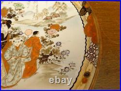 Stunning Meiji Period Japanese Kutani Charger Signs
