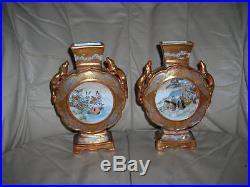 Super Sale! Pair Antique Meiji Period Japanese Signed Kutani Satsuma Vases 8x6x2
