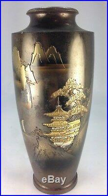 Superb Japanese Meiji Period Silver, Gold, Bronze Artist Signed Vase