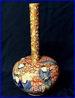 Uf Collection Rare Antique Japanese Porcelain Fukugawa Bottle Vase Meiji Period
