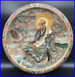 Unusual Edo / Meiji Period Japanese Satsuma Stoneware Charger Plate