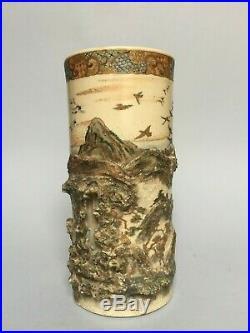 Unusual Japanese Satsuma Vase Brush Pot Bitong Relief Decoration, Meiji Period