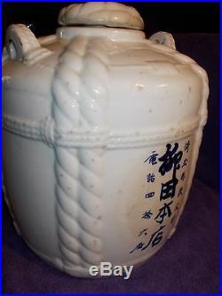 VERY RARE Vintage Japanese Porcelain/Stoneware Sake Cask MEIJI PERIOD 1868-1912