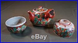 Very Fine Japanese Meiji Period Kutani Mokubei Tea Pot Set 3 PCS Signed
