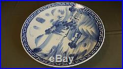 Very Large Beautiful Japanese Meiji Period Blue & White Plate Charger 17.7