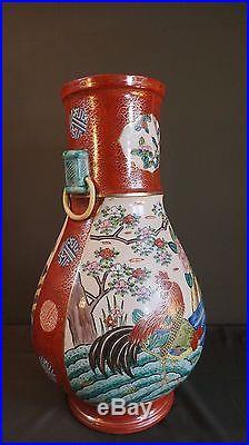 Very Large Japanese Meiji Period Polychrome Kutani Shoza Vase w Roosters Signed