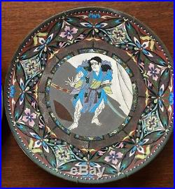 Very Rare Pair of Antique Japanese Meiji Period Cloisonne Plates 19thC 12