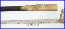 Very rare Imperial Japan high ranking diplomat sword, Meiji period1868-1912