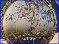 Vintage Japanese Satsuma Moon Vase Signed By Koshida Meiji Period, Hand Crafted