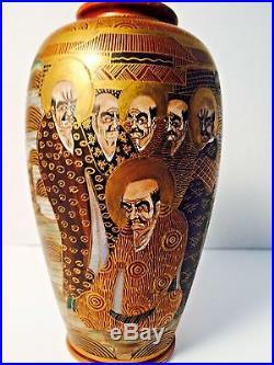 Vtg Japanese Satsuma Gold Gilt Vase Meiji Period 17 Arhats Moriage Dragon Signed