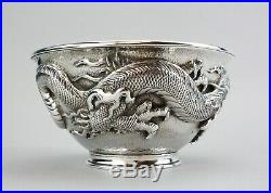 Yokohama antique 19th Century Japanese Meiji period silver bowl, Arthur & Bond